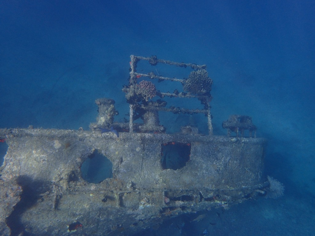 Wreckage of salvage ship